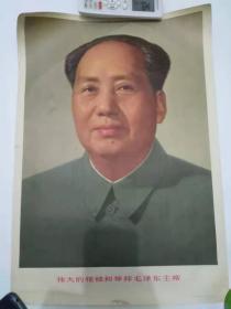 特殊版毛主席像--江西1975年--伟大领袖和导师毛泽东主席~5张合售