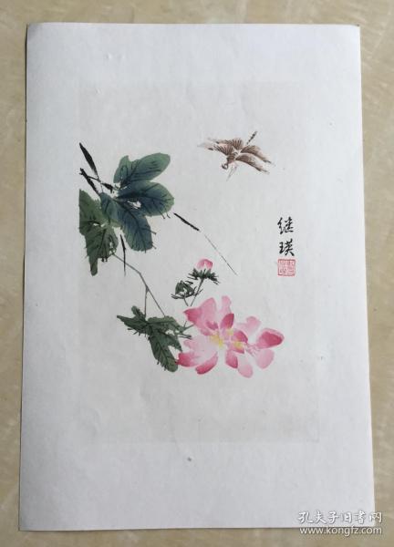 古琴家 書畫家 溥心畬弟子  名門閨秀 劉繼瑛  蜻蜓花卉  五十年代木版水印