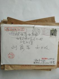 70.80年代信件40多封