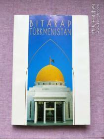 BITARAP TURKMENISTAN