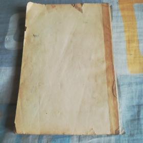 民国旧书——兰亭考及他种