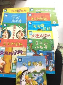 分享阅读——(小班上1本、下15本、中班上7本、下7本、大班上2本、下12册)42册合售,个别品差,书内有字迹
