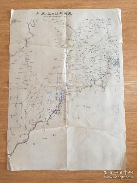 1904年日俄戰爭時期日軍用滿洲地圖《奉天附近及其西方》一張,大幅76.5*44厘米,日軍滿洲軍總司令部制版