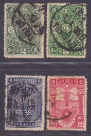 【民國郵票    1949年前民國紀念郵票 民紀10 新生活全套舊票 】