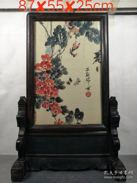 老物件,草花梨框老插屏,包存完整,包漿濃厚,品相一流,包老