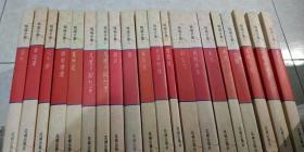 琼瑶全集 全50册