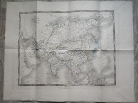 1858年法國出版的亞洲地圖精品,非從書本里摘下來的。紙質厚實,銅板雕刻,手工上色。紙張尺寸為63x49cm,地圖自身尺寸為47x36cm。大清沒割讓土地之前的版圖,庫頁島,朝鮮半島等都是囊中之物。