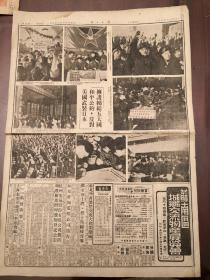 解放日報擁護締結五大國和平公約,反對美國武裝日本
