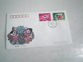 1992-10《中日邦交正常化二十周年》纪念邮票