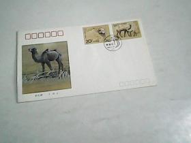 1993--3《野骆驼》特种邮票
