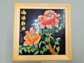 牡丹三彩瓷板装饰画6  八十年代外贸出口库存