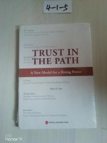 道路自信 人类史上大国兴盛新模式(英文) [TRUST IN THE PATH-A New Model for a Rising Power]