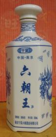 收藏酒瓶 六朝王双龙青花瓷酒瓶一斤装高22厘米 酒瓶盖不是原配a13