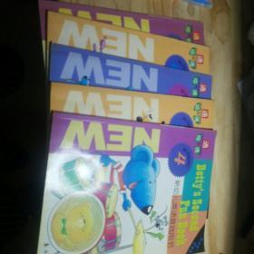 通向哈佛:新幼儿英语游戏用书之4