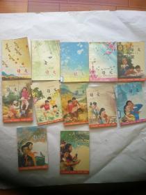 六年制小学语文课本1-12册全