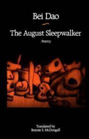 The August Sleepwalker