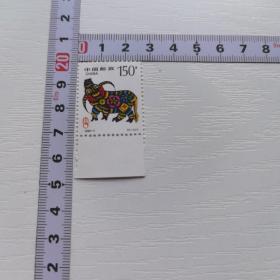 邮票——牛2