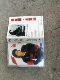 磁带    迈克尔杰克逊  真棒