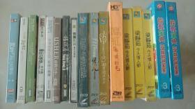 17盒未拆封CD、VCD打包 【不包邮】 阿牛、阿杜、范玮琪、李宇春、陈慧琳、亚瑟小子、杨洪基、twins、萧亚轩、飞儿乐队、韩红、梁静茹、胎教