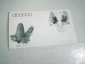 1992--3《杉树》特种邮票