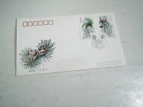 1992--3《杉 树》特种邮票