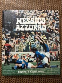 原版足球画册 1970世界杯画册 意大利出版