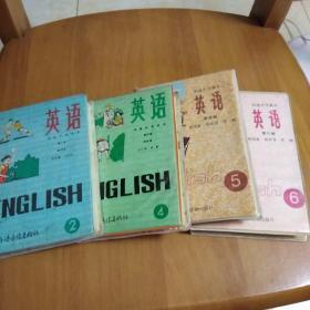 初级中学课本  英语磁带第(2456)