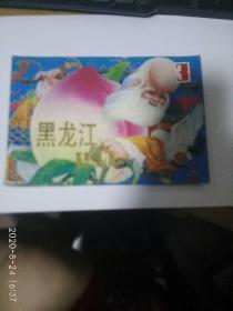 1990黑龙江年画3