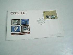 中国邮票展览 '90.新加坡