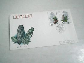 1992--3《杉树》特种邮票.