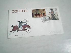 1992--11《敦煌壁画》(第四组)特种邮票