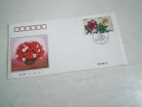 1997--17《花卉》(中新联合发行)特种邮票
