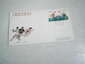 1993--6《第一届东亚运动会》纪念邮票