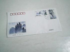 1994--12《武陵源》特种邮票