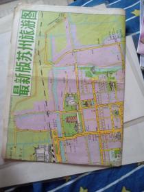最新版苏州旅游图