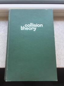 collision theory  英文版