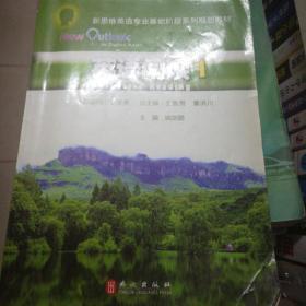英语阅读. 1