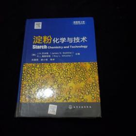 淀粉化学与技术(原著第3版)