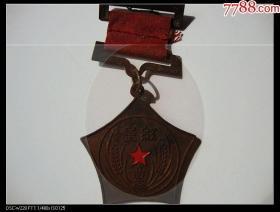 红星军功章