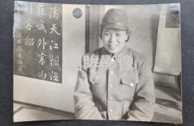 民国河北邯郸的日本女兵老照片