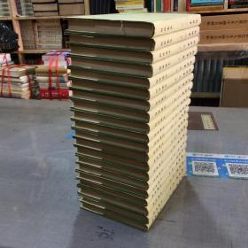 1986年中华书局一版二印精装本《新唐书》二十册全