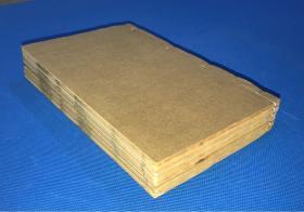 明末 崇祯 木刻本 《尔雅注疏》6册 11卷 完整一套全 大开本  书后有皇明崇祯牌记  23.8*15.2 cm