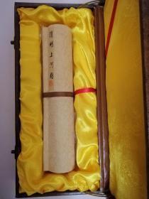 皇家珍藏、传世名画、仿古《清明上河图》精美盒装,卷轴装裱,丝绢画长卷 ,长约435厘米,宽30厘米