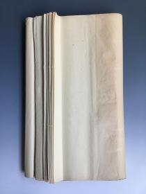 4342 早期大广纸 共180张