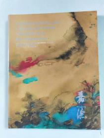 观想一中国书画四海集珍拍卖图录  2014年