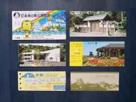 旧日本门票收藏(6张合售)