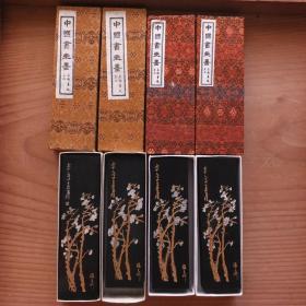 吴昌硕书画墨90年代上海墨厂五石漆烟曹素功荛千氏老4两4锭N812