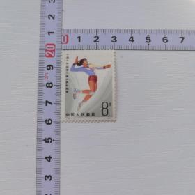 邮票——中国女排获第三届世界杯冠军