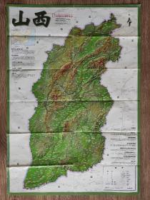 【旧地图】 山西省地图   历史文化地图 中国国家地理杂志2002年附赠版   2开