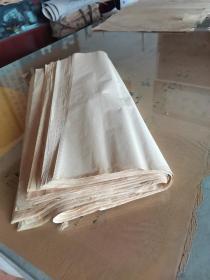 老宣纸-2